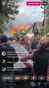 В Рахові горять відразу два будинки (ФОТО)
