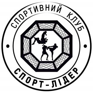 Кубок клубу СК «Спорт-Лідер» визначить кращих самбістів
