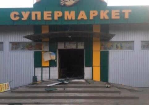Мукачівця, який з гранатомета поцілив у супермаркет на Тячівщині, затримано до СІЗО (ФОТО)