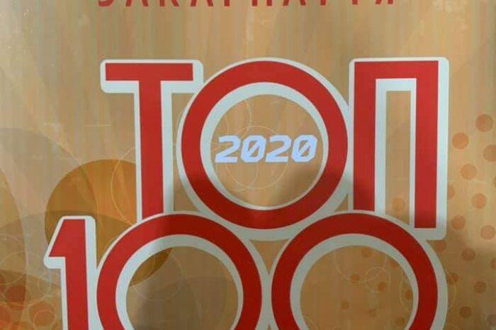 Євген Молнар другий рік поспіль опинився у престижному рейтингу впливових осіб краю