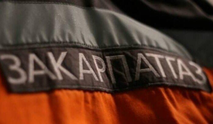 """""""Закарпатгаз"""" попереджає краян про шахраїв, які представляються їхніми працівниками"""