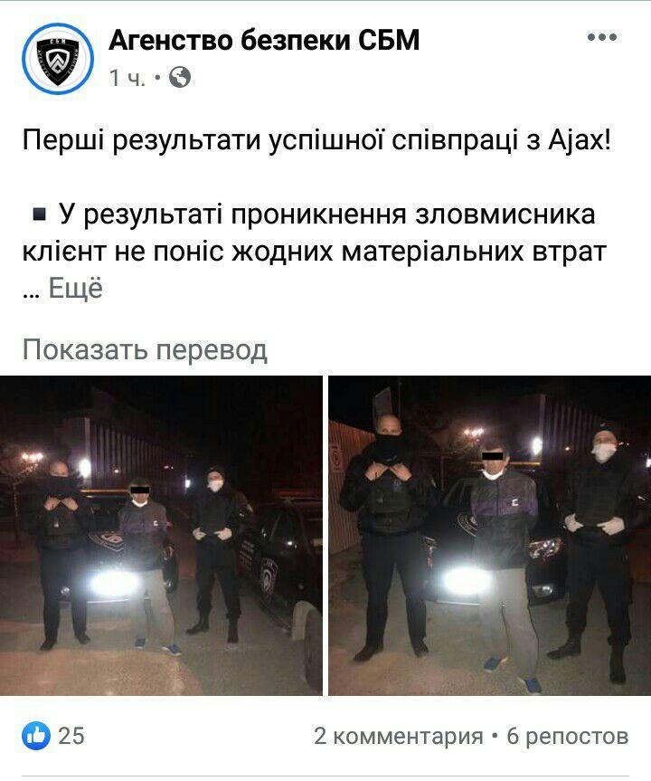 В Ужгороді на гарячому впіймали злочинця