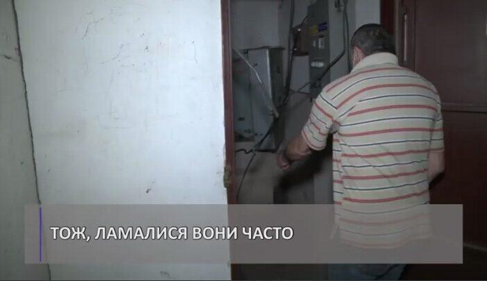 В Ужгороді на ремонт ліфтів виділили близько мільйона гривень