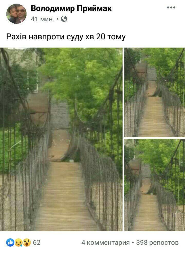 В Рахові через негоду пішохідний міст розламався навпіл: річка Тиса виходить за береги (ФОТО)