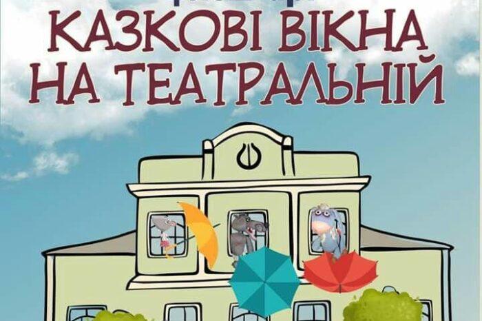 П'ятнадцятихвилинний флеш-арт відбудеться в Ужгороді