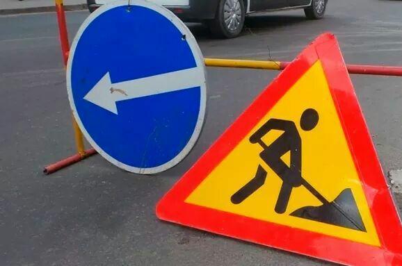 В Ужгороді через аварійні роботи буде ускладнено автомобільний рух
