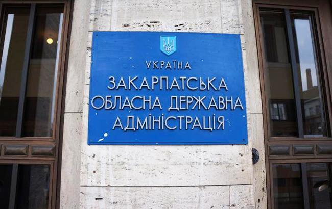 В Ужгороді розчаровані матусі вийшли на мітинг до Закарпатської ОДА
