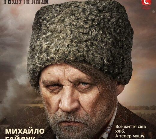 Актор із Закарпаття зіграв у новому українському серіалі (ВІДЕО)