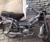 На Рахівщині поліцейські задокументували п'яного мотоцикліста