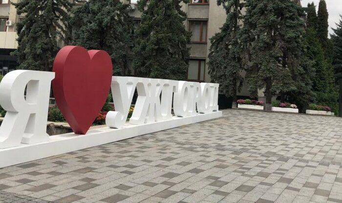 В Ужгороді повернули фотозону на площу Поштову (ФОТО)