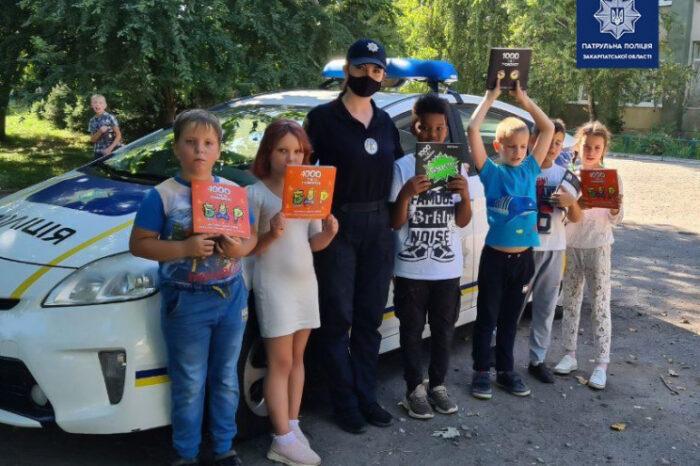 Патрульні навчають дітей правил безпеки (ФОТО)