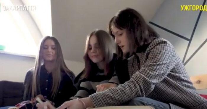 Ужгородські підлітки знімуть мінісеріал