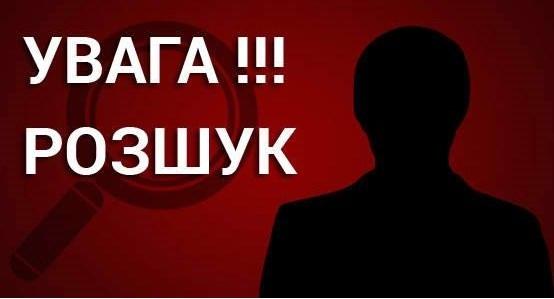 Увага розшук: 22-річного хлопця з Мукачівського району оголосили в розшук (ФОТО)