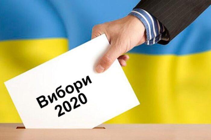 СБУ закликає закарпатців повідомляти про порушення виборчого процесу