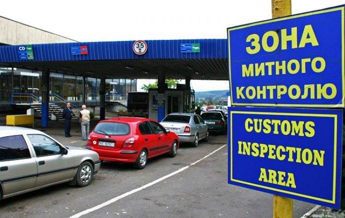 Начальник Закарпатської митниці не йде на компроміси з громадськістю краю (ФОТО)