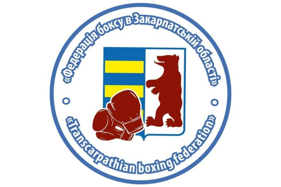 Закарпатські боксери борються за першість у Львові (ФОТО)