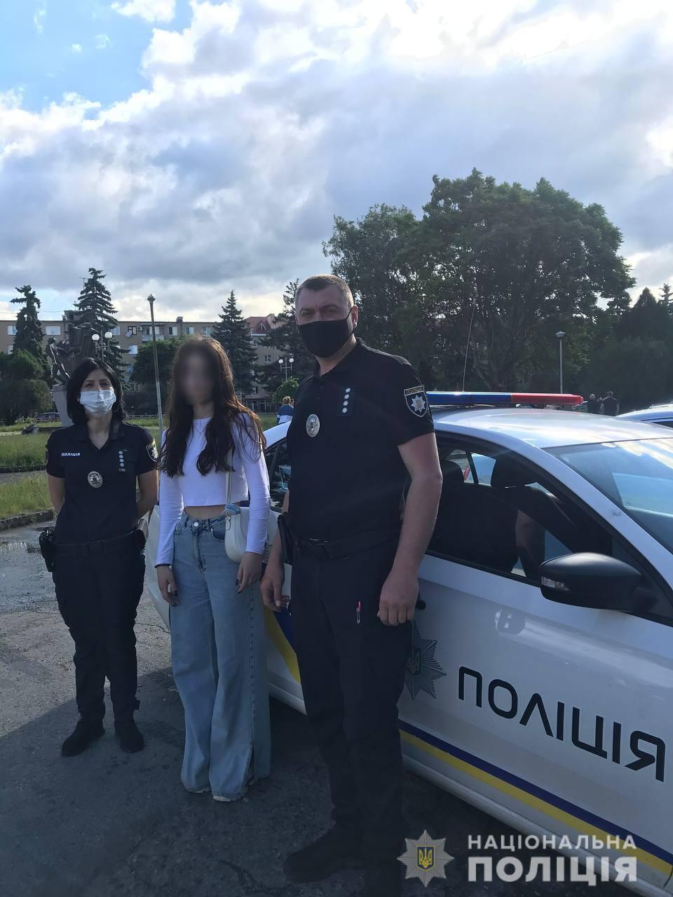 Батьки з поліцією шукали 14-річну ужгородку, поки та проводила час зі знайомим