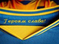 Україна перемогла Швецію з рахунком 2:1, вийшовши в 1/4 Євро-2020 (ВІДЕО)