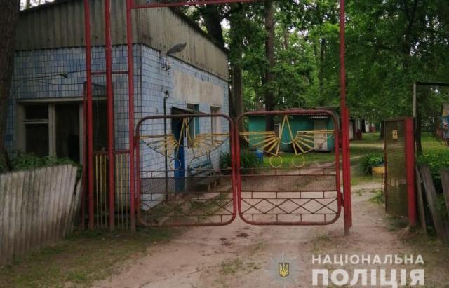 На Київщині трагічно загинула 10-річна дитина із Закарпаття