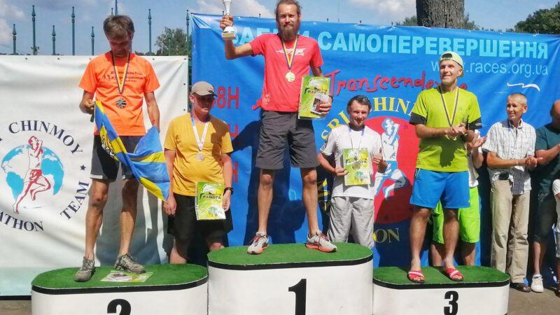 Закарпатець встановив новий рекорд України, пробігши понад 400 км