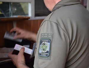 Українка намагалась перетнути кордон за чужим паспортом